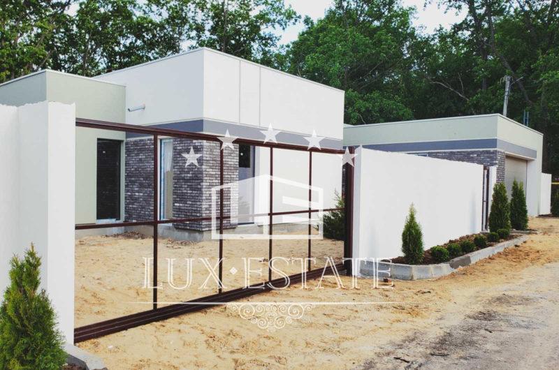 Продам дом в стиле Hi-tech Лесопарк(Белгородское шоссе)