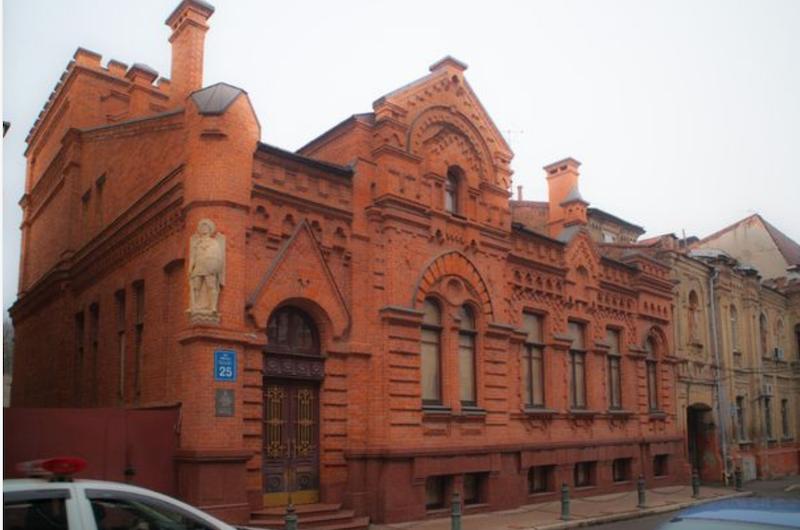 Уникальное здание в историческом центре Харькова
