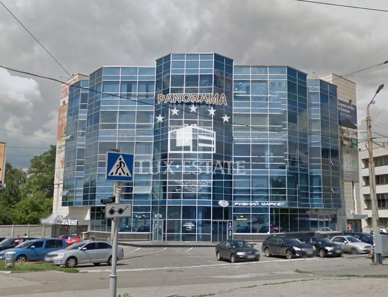 "В продаже Бизнес-центр ""Панорама"". Госпром. метро ""Университет"""