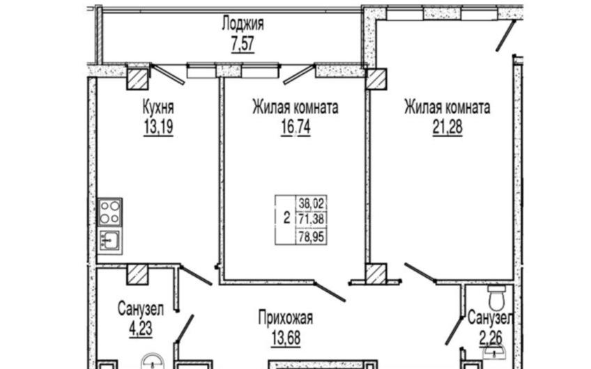 "2-комнатная квартира в ЖК ""Павловский квартал"""